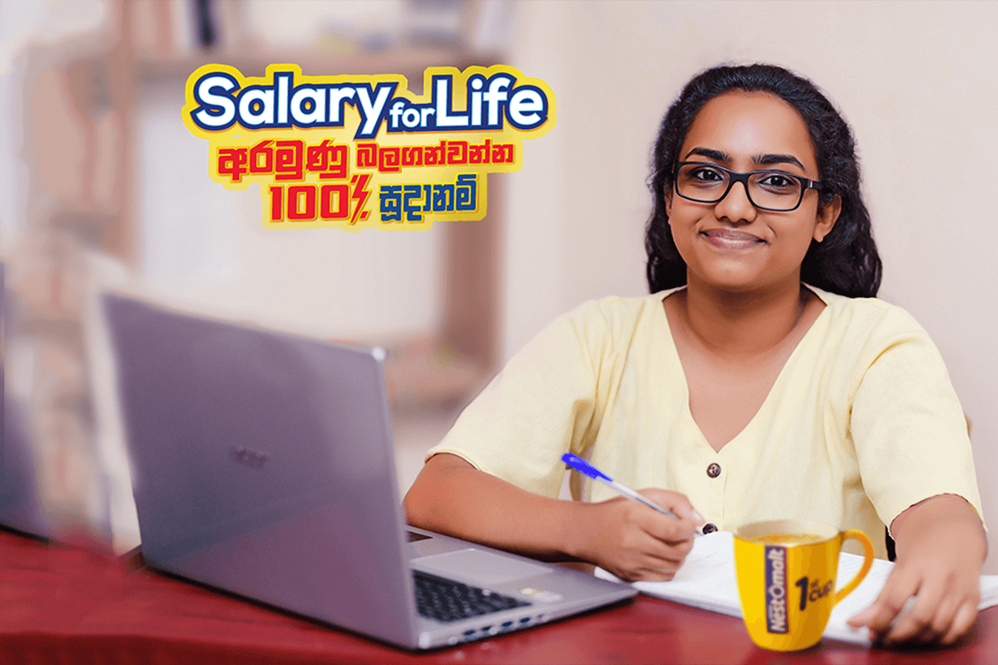 salary-for-life