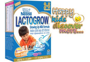 Lactogrow Nestl 233 Lanka